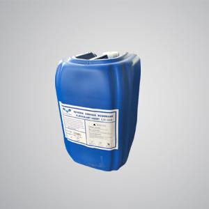 LD660反渗透膜絮凝剂 标准溶液 液体