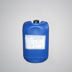 LD510反渗透膜专用清洗剂 RO/NF/UF膜专用碱性清洗剂 白色粉末