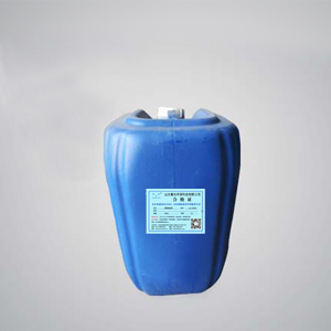 LD-ZG003 绿色环保无磷缓蚀阻垢剂