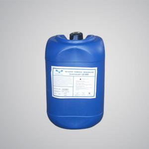 LD300反渗透膜阻垢/分散剂 标准溶液 中水回用