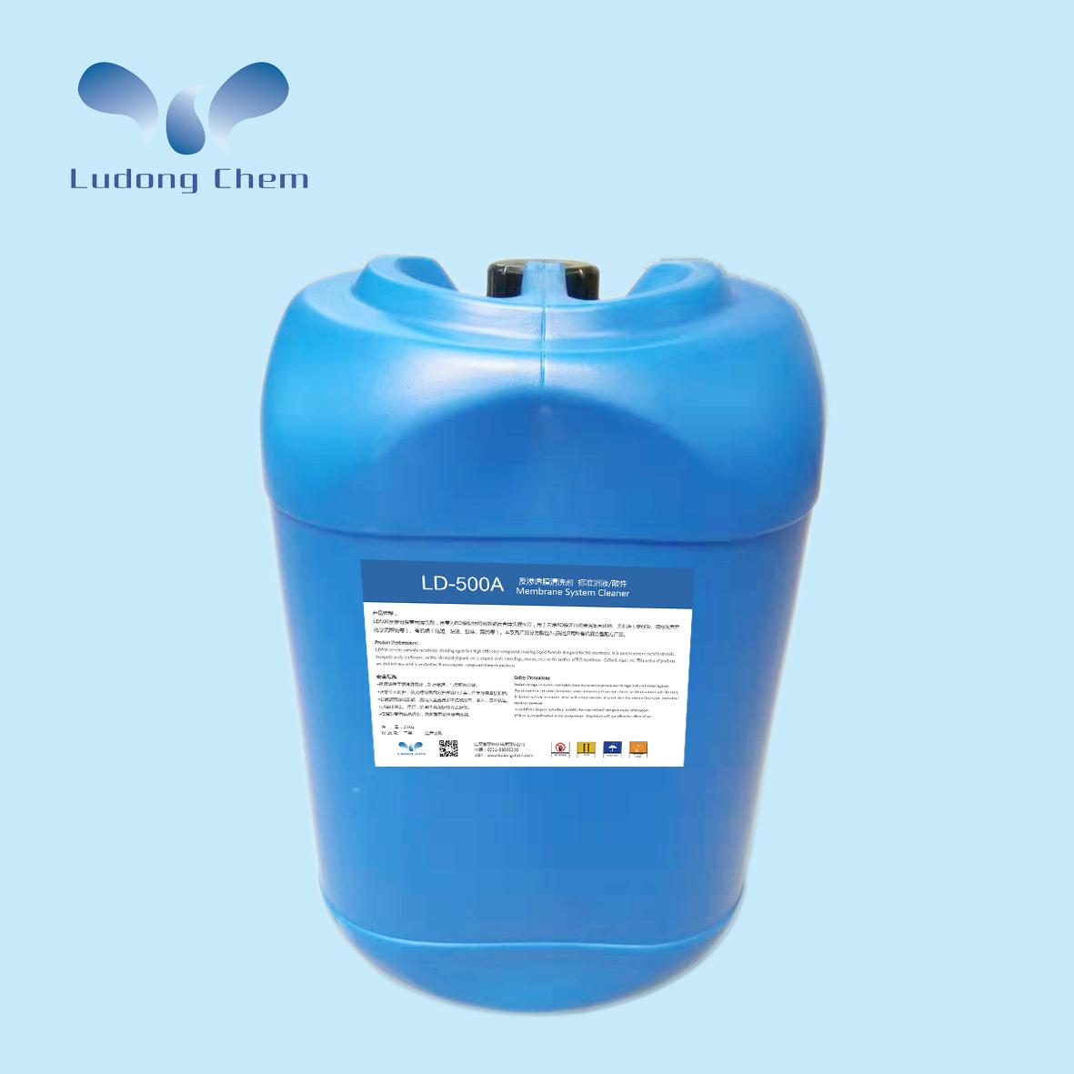 LD500反渗透膜专用清洗剂 标准溶液 酸性/碱