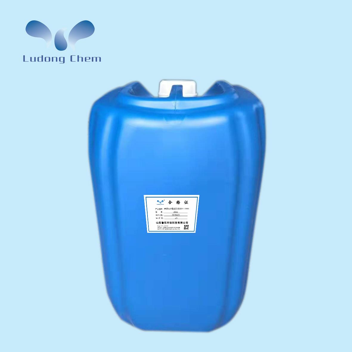 LD-ZG006 高效灰水阻垢分散剂