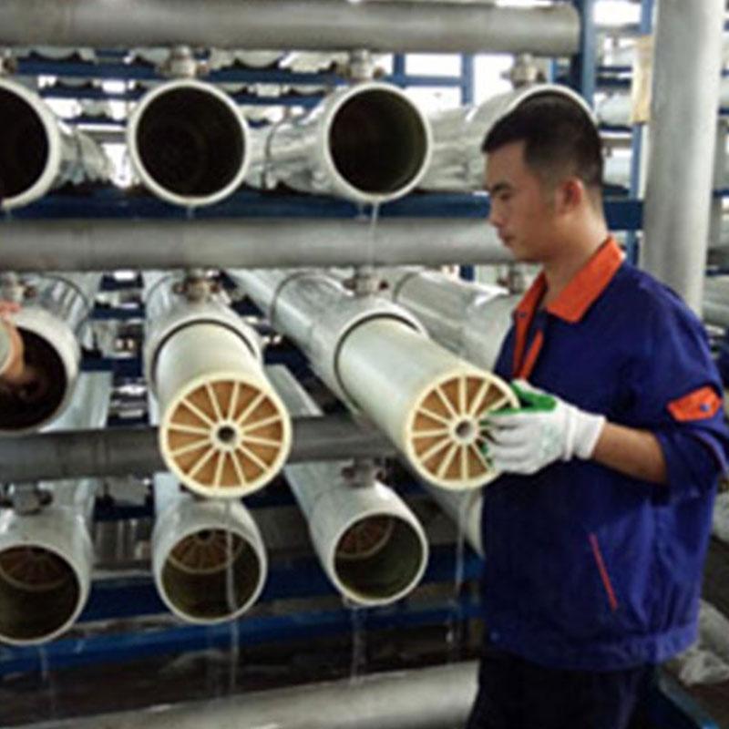 重庆钛业集团现场阻垢剂案例